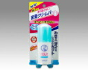 Medicinal Mentholatum liferea デオドラントクリームバー cool 20 g (blue) fs04gm