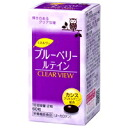 60 Minerva blueberry & lutein fs3gm