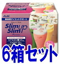 14 meals of Asahi slim up slim precious shaikh fs04gm