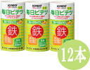 Daily bites fruit mix 125ml×12 book (nutritional functional foods) fs3gm.