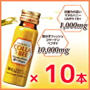 Jointly developed with Institute of Yamada honey! Manuka honey + collagen drink コラビー (COLLA-BEE) 50 ml * 10 pieces set