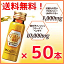 Jointly developed with Institute of Yamada honey! Manuka honey + collagen drink コラビー (COLLA-BEE) 50 ml * 50 book set (1 case) fs3gm.