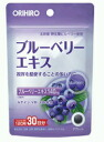 120 PD blueberry extract (30 g)