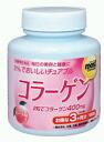 MOST chewable 180 grain collagen