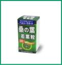 Yamamoto Chinese Mulberry leaves grain 100% 250 mg × 280 grain fs3gm