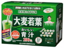 Tasty economical barley grass green juice 3 g × 88 bags with Shaker fs3gm