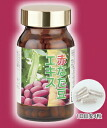 120 red sword bean extract fs04gm