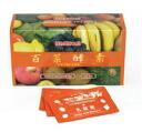 100 vegetables enzymes 3 g x 30 capsule