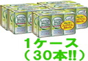 30 (one case) this scare Taisho Pharmaceutical リビタ fs04gm