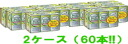150 g of *60 (two cases) this scare Taisho Pharmaceutical リビタ fs04gm