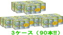 Cole score 150 g × 90 books (3 cases) Taisho medicine livita fs3gm
