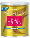 Amino Collagen premium 200 g