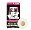 Hunger without knowing, without knowing the fasting Diet (250 mg x 60 grain) diet fs3gm