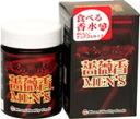 Rose incense MEN's 2000 mg × 30 grains * ordered goods fs04gm