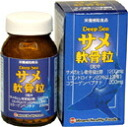 DeepSea shark cartilage grain 250 mg x 240 grain * products can be ordered
