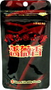 2,000 mg of *10 rose incense ※ order product fs04gm