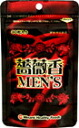 Rose incense MEN's 30 2000 mg × 30 grains * products can be ordered