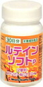 Lutein soft P 330 mg x 60 ball * ordered goods fs3gm