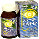 Blueberry plus lutein 120 grain * order items