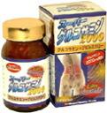 スーパーグルコサミン 2000 250 mg x 180 grain * ordered goods fs04gm