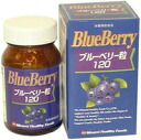 Blueberry grain 120 180 * products can be ordered