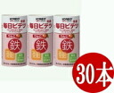 125 ml of *30 (nourishment function food) daily life biTetsu apple fs04gm
