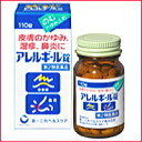 Allergies tablets 110 tablets fs3gm