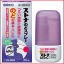 25 ml of ストナ のど spray fs3gm