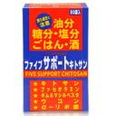 ファイブサポートキトサン 50 min (size 8 x 50 bags)
