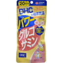 DHC パワーグルコサミン 20-120 tablets