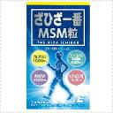 ざひざ first MSM grain <280>