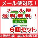 150 (for approximately 30 days) six supplement EPA <profit sets of Kobayashi Pharmaceutical>