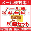 Kobayashi pharmaceutical co., Ltd. nutrition supplementary food turmeric 90 grain ( approximately 30 min ) [plenty of 5 pieces! >