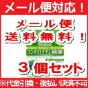 I set 90 (for approximately 30 days) supplement chondroitin sulfate (shark cartilage extract) <health of Kobayashi Pharmaceutical three support>