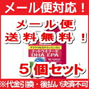 Five supplement ナットウキナーゼ DHA EPA30 grain (for approximately 30 days)