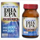 DHA EPA + tocotrienols [90 grain]