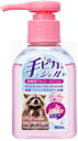 300 ml of fragrance fs3gm of hand atomic bomb gel Rose
