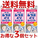 • % Of Roundup! Lice take shampoo 100 ml * 3 pieces set liquid fs3gm