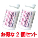 Deals set fujix 3A magnesia 360 tablets * 2 piece set fs3gm