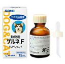 Veterinary Gern F (LOTION) 15 ml fs3gm