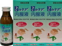 ミルマグ oral liquid 100ml×3 this liquid fs3gm