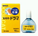Animal drama 15 ml fs3gm