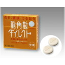 Dragon corners 散ダイ Les Qu g Toro-Chi mango 20 tablets (3 of pharmaceutical products) fs3gm