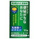 90 tablets of ポポン VL medicine for intestinal disorders tablet fs3gm