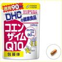 Coenzyme Q10 complex 40 grain 20 minutes fs3gm