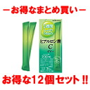 1 Week wet moist hyaluronic acid C 70 g jelly ( 10 g × 7 Book ) × 12 box fs3gm