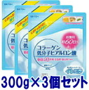 Collagen low molecular hyaluronic acid 300 g x 3 pieces set fs3gm