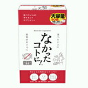It is entering three diet supplement macroscale *70 bag fs04gm in the thing that there was not