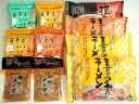 Authentic kitakata ramen raw noodles, noodles assortment (seasoned menma 2 bags with) * order items fs3gm