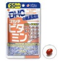 DHC health food multivitamin 60 day-60 tablets fs3gm.